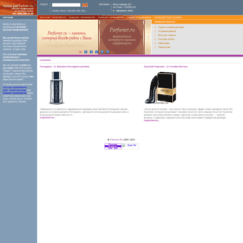 Parfumer.ru thumbnail