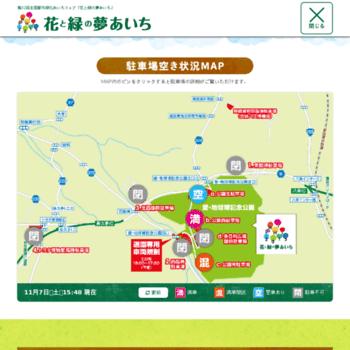Parkinginfo-aichi-fair2015.jp thumbnail