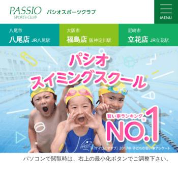 Passio.co.jp thumbnail