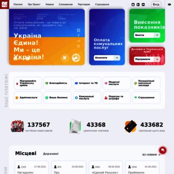 Pay.vn.ua thumbnail