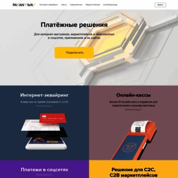 Payanyway.ru thumbnail