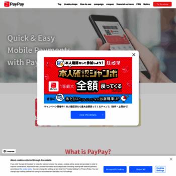 Paypay.ne.jp thumbnail