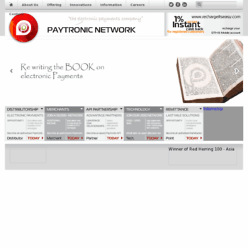 paytronic recharge software