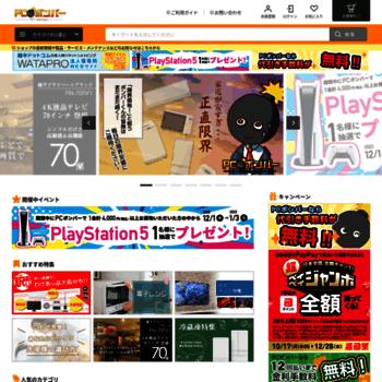 Pc-bomber.co.jp thumbnail