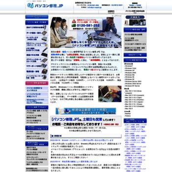 Pc-repair.jp thumbnail