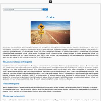 Веб сайт pc-world.pp.ua