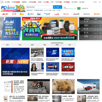 Pchome.com.tw thumbnail