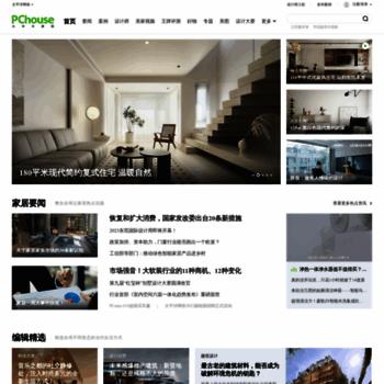 Pchouse.com.cn thumbnail