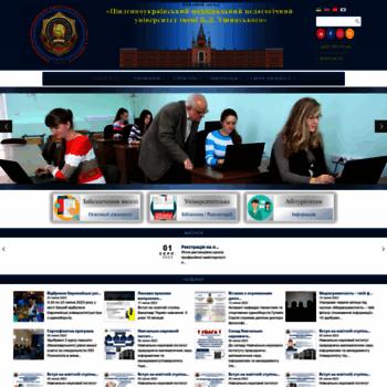 Pdpu.edu.ua thumbnail