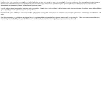 Веб сайт pecapenwynd.gq