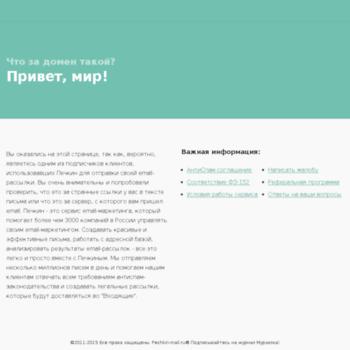 Pechkinspy.ru thumbnail