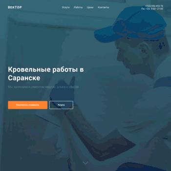Peepcity.ru thumbnail