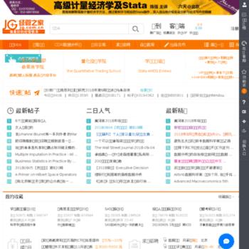 Peixun.com.cn thumbnail
