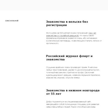 Perfectie.ru thumbnail