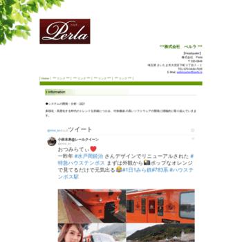 Perla.jp thumbnail