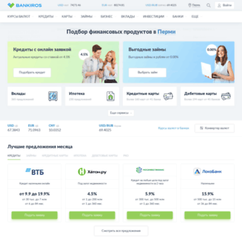 онлайн кредит банки
