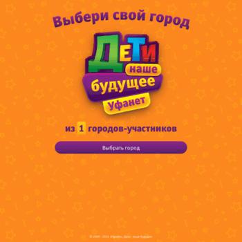 Pervoklassnik.info thumbnail