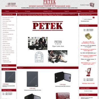 Petek-moscow.ru thumbnail
