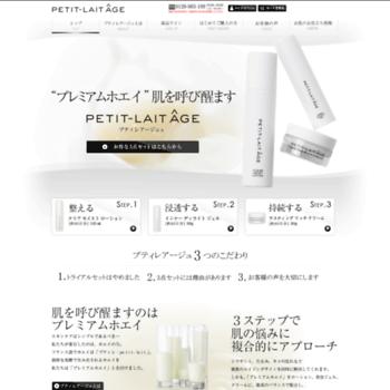Petit-lait.co.jp thumbnail