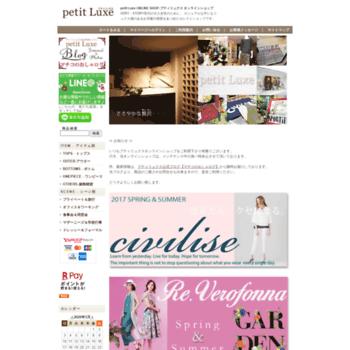 Petitluxe-onlineshop.jp thumbnail