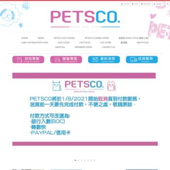 Petsco.com.hk thumbnail