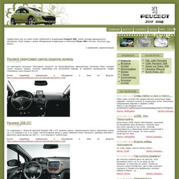 Peugeot308club.ru thumbnail