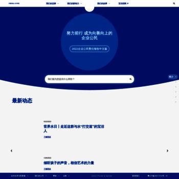 Pg.com.cn thumbnail