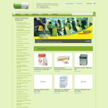 Pharmplus.ru thumbnail
