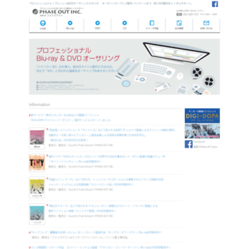 Phase.co.jp thumbnail
