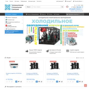 Phk-holod.ru thumbnail