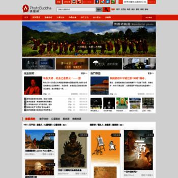 Photobuddha.net thumbnail