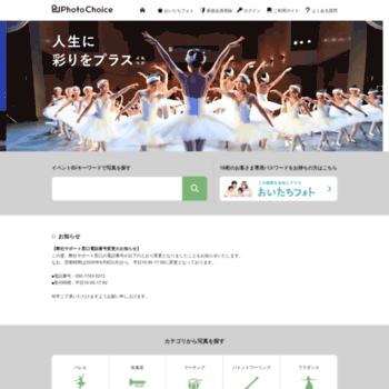 Photochoice.jp thumbnail