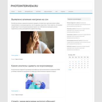 Photointerview.ru thumbnail