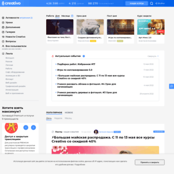 Photoshop-master.ru thumbnail