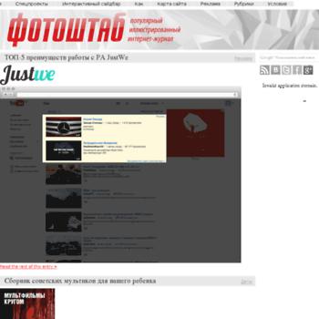 Photoshtab.ru thumbnail