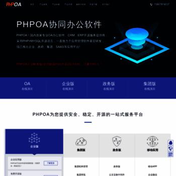 Phpoa.cn thumbnail