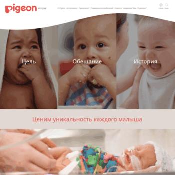 Pigeon.ru thumbnail