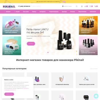 Pikinail.ru thumbnail