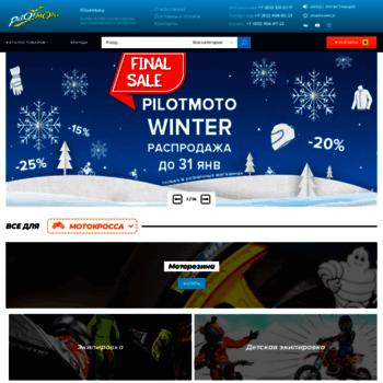 Pilotmoto.ru thumbnail