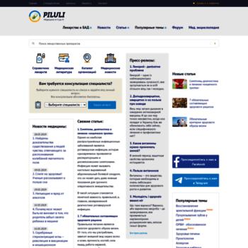 Piluli.kharkov.ua thumbnail