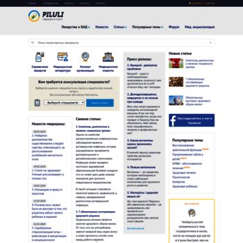 Piluli.ua thumbnail