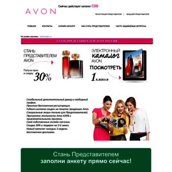 Pimenov-photo.ru thumbnail