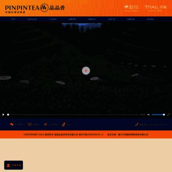 Pinpinxiang.cn thumbnail