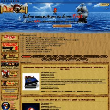 Pirat.ca thumbnail