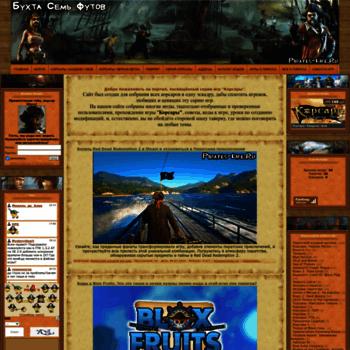 Pirates-life.ru thumbnail
