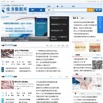 Pishu.com.cn thumbnail