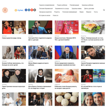Pitaniemalysha.ru thumbnail