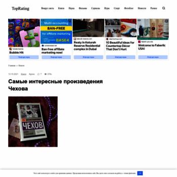 Pitbit.ru thumbnail
