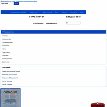 Piterholod.ru thumbnail