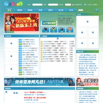 Pktoon.cn thumbnail